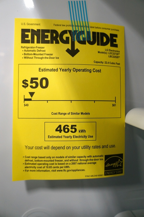 The LG LDC22720 is an ENERGY STAR® qualified refrigerator.